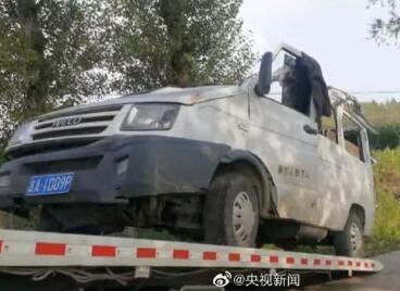 黑龍江一小客車發生事故致9死6傷,1車損壞