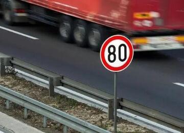 《公路限速標志設計規范》將自11月起施行,全國高速將統一限速標志