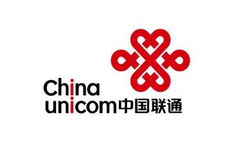中国联通2020上半年营收1504亿元,归母净利润为33亿元