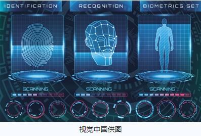 AI视觉失灵易引发安全问题,基于对抗样本技术的T恤可骗过AI人体检测系统