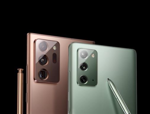 三星推出Galaxy Note 20系列,Ultra12+512GB皇帝版9999元