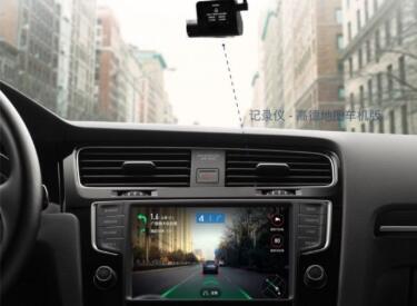 高德推出AR导航行业解决方案,为用户提供AR实景导航等功能