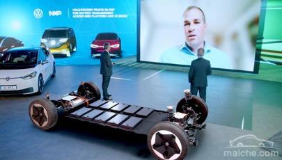大众汽车与恩智浦达成合作,将采用后者电池管理系统