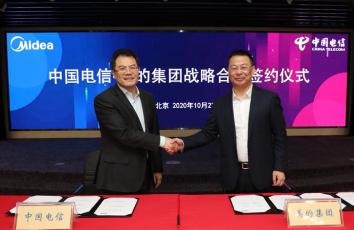 中国电信与美的集团签订战略合作,共同拓展家庭市场
