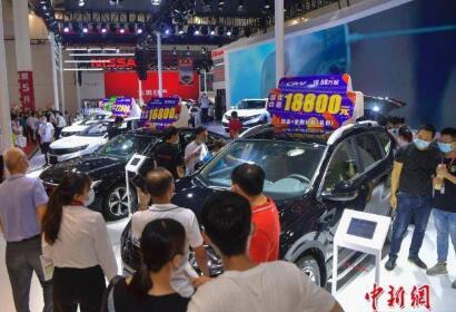 工信部预测2020年汽车总销量接近2500万辆,产销降幅3%