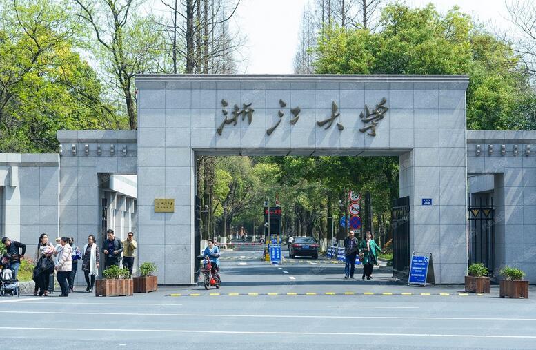 杭州的大学有哪些?杭州的大学汇总及其特色专业介绍
