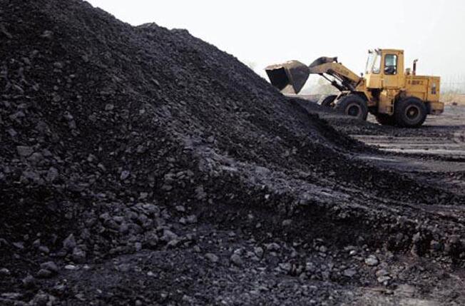 全国煤炭交易中心在北京成立