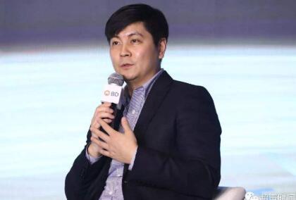 """""""2020天然健康产品行业大会""""在潭州国际会展中心召开"""
