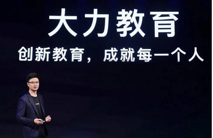 字节跳动启用教育品牌,陈林将出任大力教育CEO