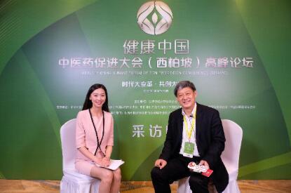 刘清泉:中西医结合助力防控新冠+流感,养成良好健康生活习惯