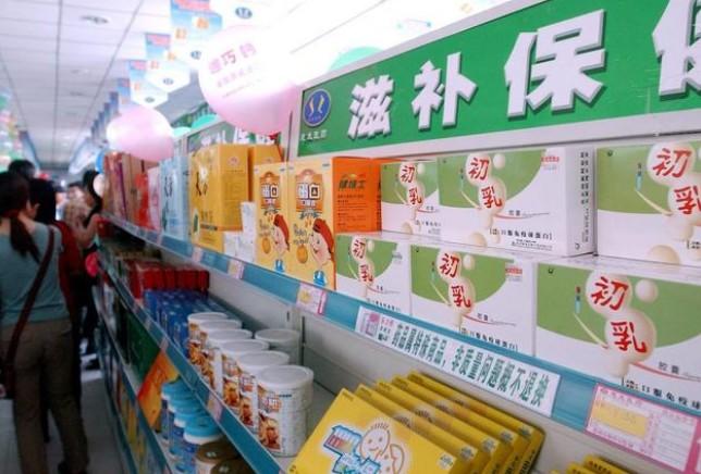 河北10家保健食品企业公开承诺:守法诚信,这9类保健食品可以正常注册备案申报