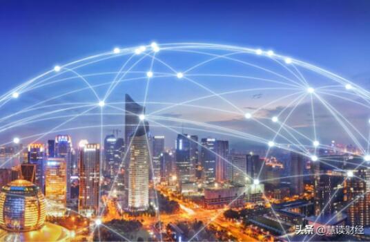 瑞银:未来全球三大科技投资主题——5G、中国数字经济、周期性技术