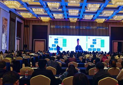 2020血栓与止血生物产业前沿大会在南京召开,多位专家深入研讨