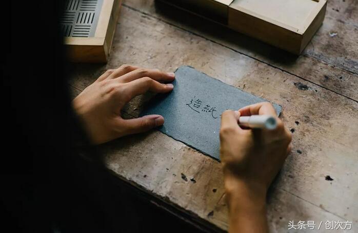 带你了解现在造纸与古代造纸的生产流程