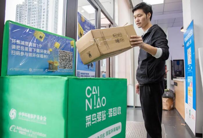 不只是天猫,康师傅顺丰都先后推出绿色包装业务