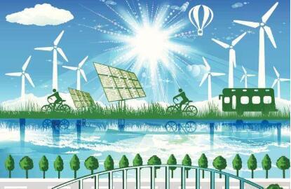 研究机构:未来几十年内绿色能源将吸引11万亿美元投资