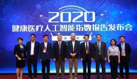 中国已成为健康医疗人工智能科研与临床试验的最主要贡献者之一