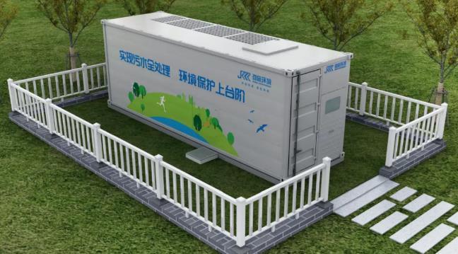 劲旅环境:首台污水处理设备上线!