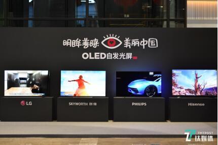 """屏幕显示背后的潜在危害,""""大屏护眼""""将成为OLED技术新标签"""