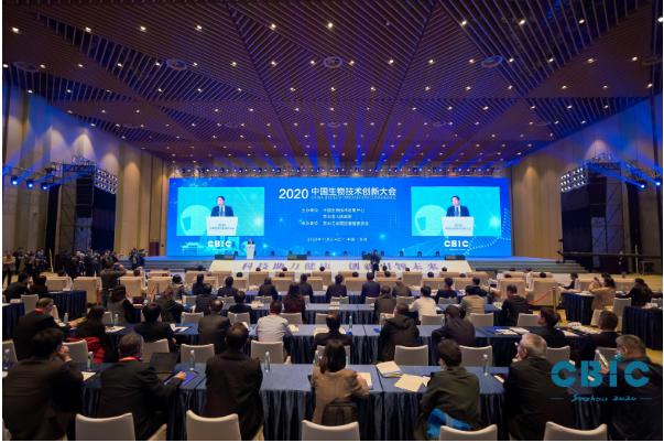 2020中国生物技术创新大会苏州开幕,各大企业园区竞争激烈