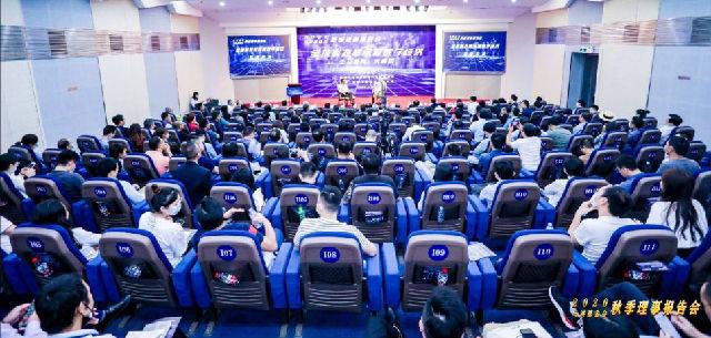 """朱嘉明教授做题为""""全球科技革命和数字经济""""的重要报告"""