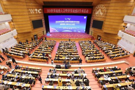 世界流感日:中医药治疗流感的临床价值