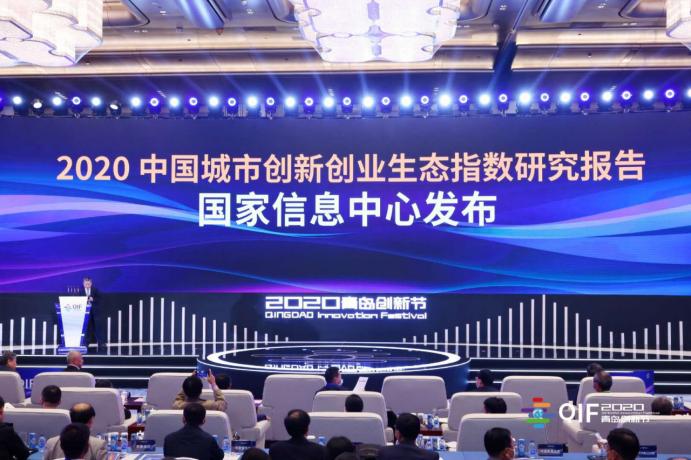 青岛产业园:科创产业孕育新机遇