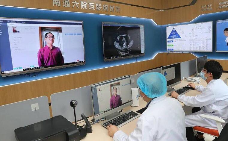 国家发文鼓励电子医保和互联网医院的试行,一文带你了解它们