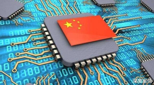 台积电创始人:中国就算尽全国之力也生产不出高精度芯片