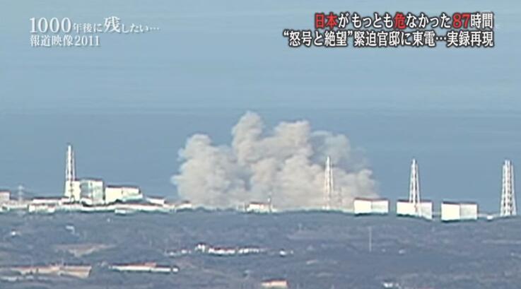 日本首相菅义伟:回应核事故后发生后,是否继续建立核电站的问题