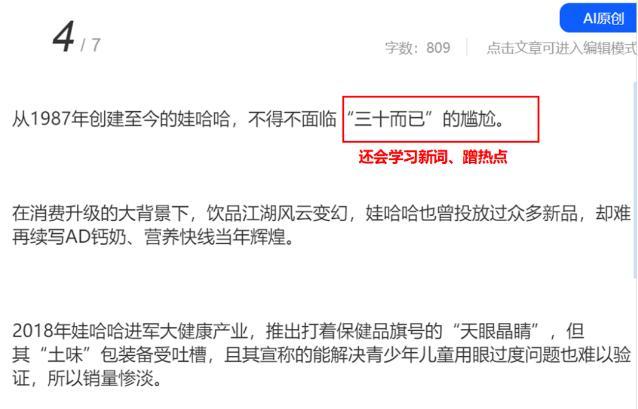 现在AI写作有多智能?华语科幻AI人机共创写作实验项目《共生纪》启动