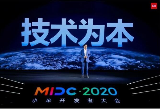 死磕硬核技術!雷軍:人才是創新之源,小米明年擴招5000名工程師