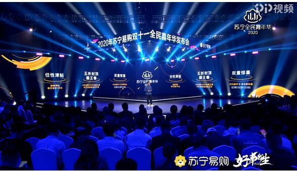 蘇寧Super會員雙十一權益升級,每月發放100元生活津貼