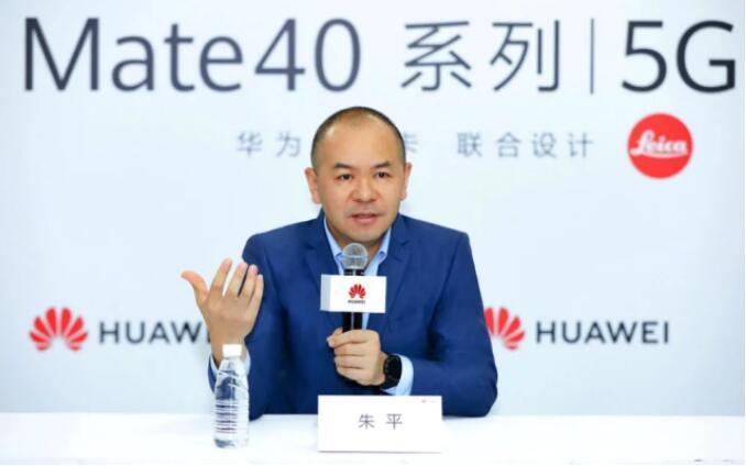 華為朱平:大干100天,全面升級服務能力迎接全場景時代