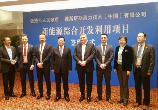 甘肃张掖成功与维斯塔斯公司签约风力发电项目