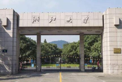 浙江大学专业排名(按照推荐人数和收入高低进行排名)
