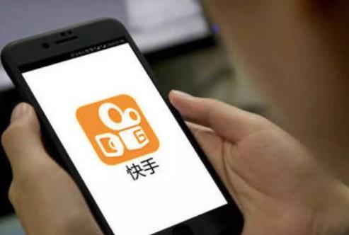 快手香港申請上市:半年營收253億,靠這三大業務