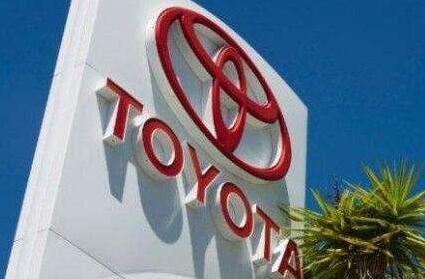 丰田上调2020财年业绩预期,净利润提高至1.42万亿日元