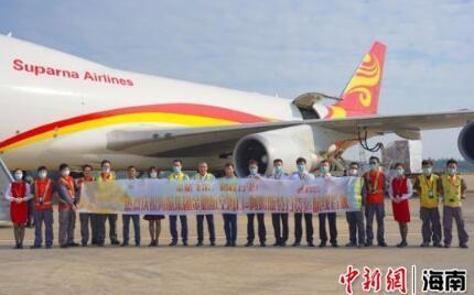 海南自贸港首条大型洲际全货机航线正式开通