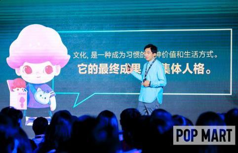 泡泡玛特举办首届潮流玩具产业论坛,CEO王宁表示要做中国化的泡泡玛特