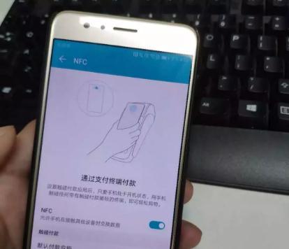 """华为与银联合作推出手机POS机,比起支付宝、微信""""碰一碰""""的优势更明显"""