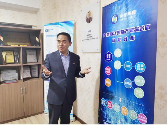 山东青岛:技术为龙头,创新赢未来