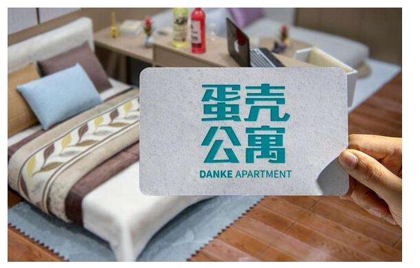 蛋殼公寓北京總部數百人維權,公司回應:沒錢,請回家等待