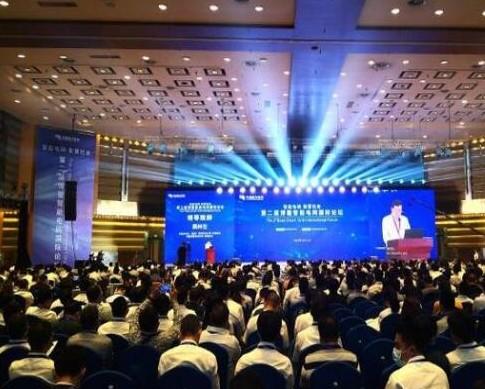 第二屆博鰲智能電網國際論壇開幕,廣東構建適應大規模新能源接入的智能電網