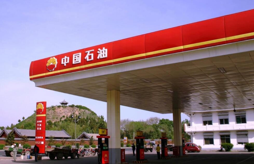 聚焦中石化各地區最新油氣情況,國內油價又要上漲