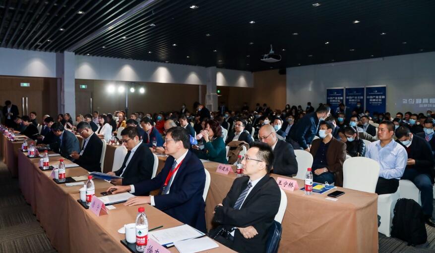 2020年中国产业金融高峰论坛,多家企业参与并发表演讲
