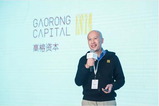 陳耀昌:世界工廠+消費格局,大消費行業未來可期