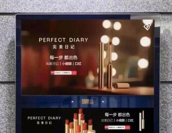 完美日記、花西子:國貨崛起的底層邏輯