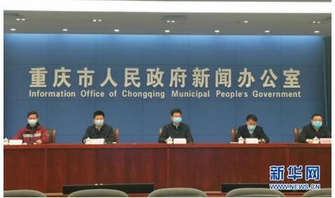 《重慶市危險廢物專項整治三年行動工作方案》發布,于12月正式實施