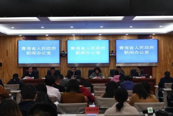 """青海省召開""""十三五""""生態環境保護工作成效新聞發布會"""